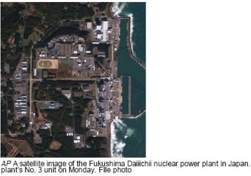 fukushimaaerial1