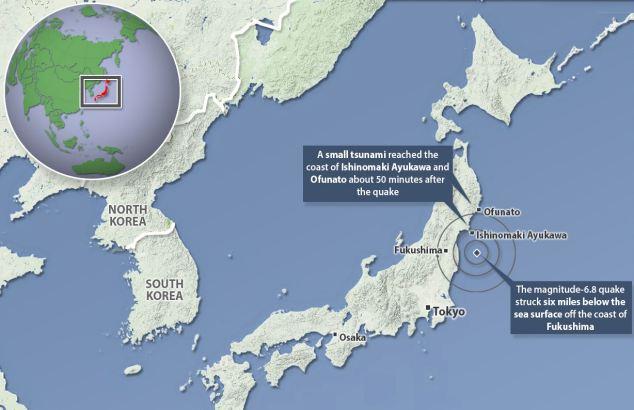 fukushimaearthquake